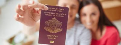 Как осуществить эмиграцию в Болгарию