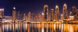 Самостоятельное оформление визы в Дубай