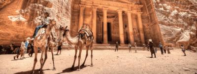 Сколько лететь в Иорданию