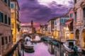 Итальянская виза. Как заполнить бланк приглашения