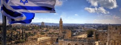 Как переехать жить в Израиль?