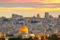 Когда посетить Священный город: погода по месяцам в Иерусалиме