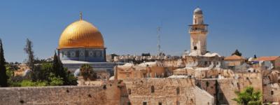 Образец приглашения в Израиль
