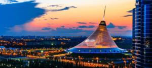 Кому нужна миграционная карта Казахстана