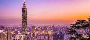 Особенности получения визы в Тайвань
