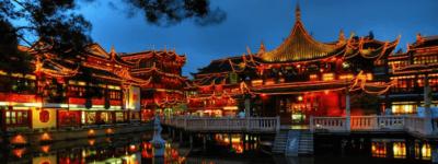 Документы на китайскую визу для россиян