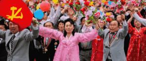 Оформляем визу в Северную Корею
