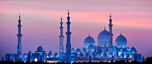 Получение визы в ОАЭ: гостевая, туристическая или рабочая