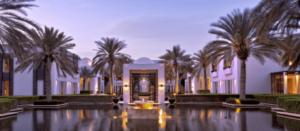 Получаем визу в Оман