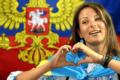 Въезд в Россию для украинцев: особый режим