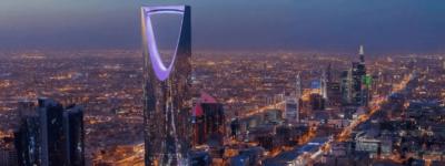 Виза в Саудовскую Аравию для граждан РФ