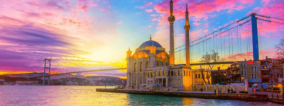 Образец оформления миграционной карты в Турцию для россиян