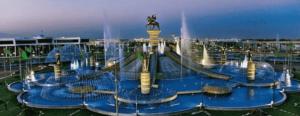 Оформление визы в Туркменистан для граждан России