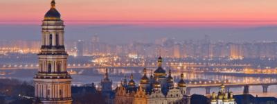 Какие документы нужны для оформления загранпаспорта в Украине