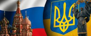 Государственная программа для соотечественников – беженцев из Украины