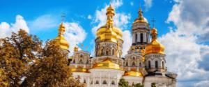 Как можно получить вид на жительство в Украине в 2021 году