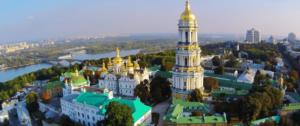 Нужна ли виза в Украину для россиян