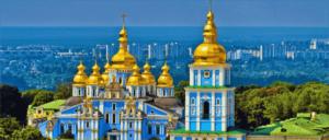 Как можно получить гражданство Украины россиянам?