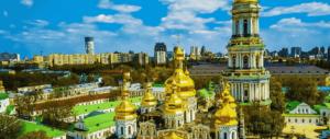 Как сделать биометрический паспорт в Украине