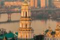 Всегда ли иностранцу нужно приглашение для въезда в Украину