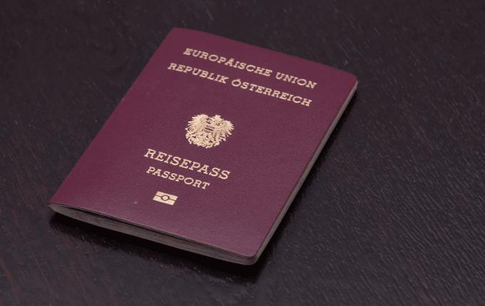 Австрийское гражданство