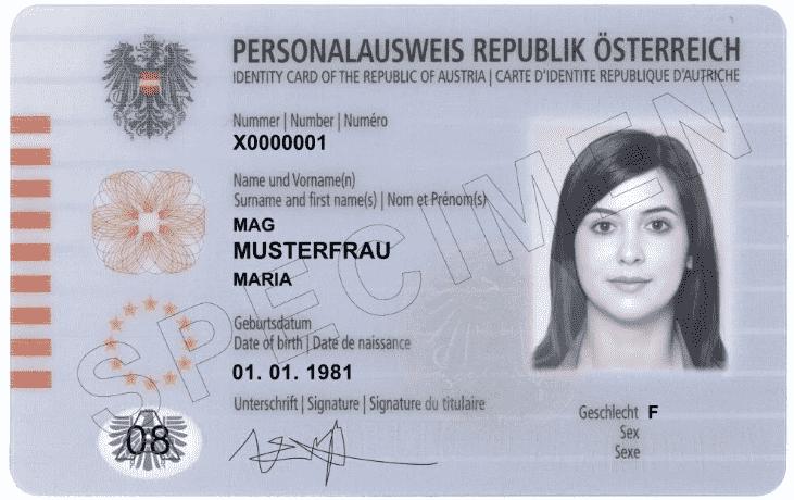 ВНЖ Австрии