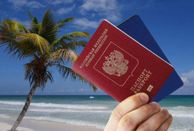 Наличие второго гражданства