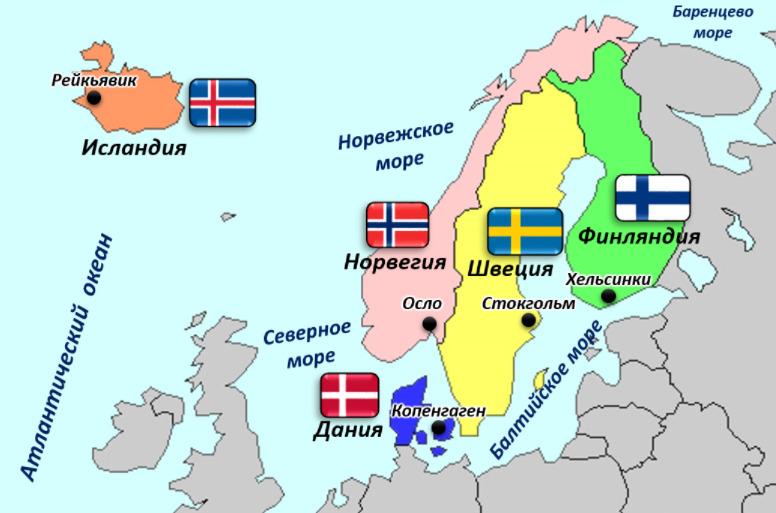 страны скандинавии карта