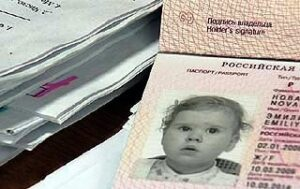 Как оформить загранпаспорт ребенку. Пошаговая …