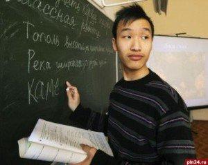 Особенности ситуации в сфере образования РФ