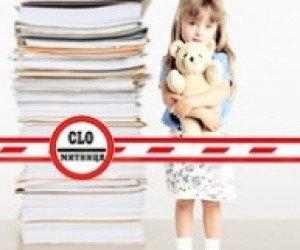 Разрешение на выезд за границу ребенка: когда нужно и как оформить