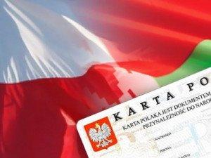 Получение ПМЖ в Польше