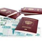 Как оплатить госпошлину за загранпаспорт и где это сделать