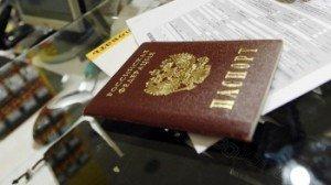 Данные о готовности вашего паспорта отсутствуют