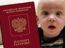 Как правильно сделать загранпаспорт ребенку