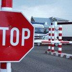 Как и где проверить запрет на выезд за границу