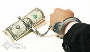Выпустят ли за границу, если есть задолженность по налогам, кредитам или квартплате?