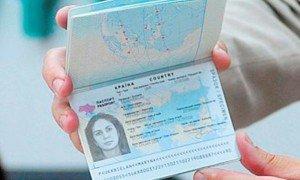 Что такое биометрический загранпаспорт