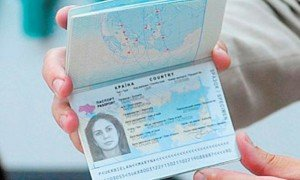 Как выглядит биометрический загранпаспорт