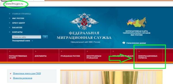 Тульская область   Все ФМС