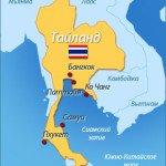 Эмиграция в Таиланд