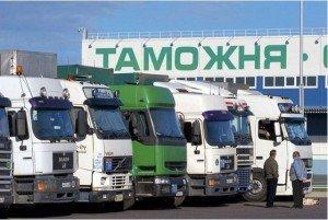 Как ввезти или вывезти товар из РФ