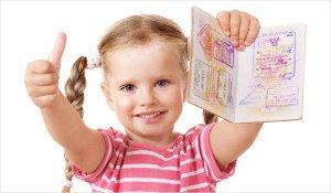 можно ли внести ребенка в загранпаспорт нового образца - фото 7