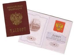 Возможно ли получить гражданство России гражданину Болгарии?