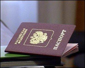 Что нужно гражданину Армении, чтобы получить гражданство РФ?