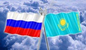 Получить гражданство РФ гражданину Казахстана