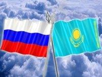 Двойное гражданство в России с Казахстаном
