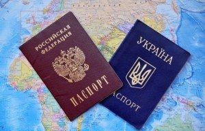 Оформления ВНЖ в Украине