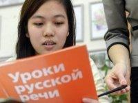 Экзамен на знание языка