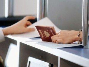 Упрощение получения визы